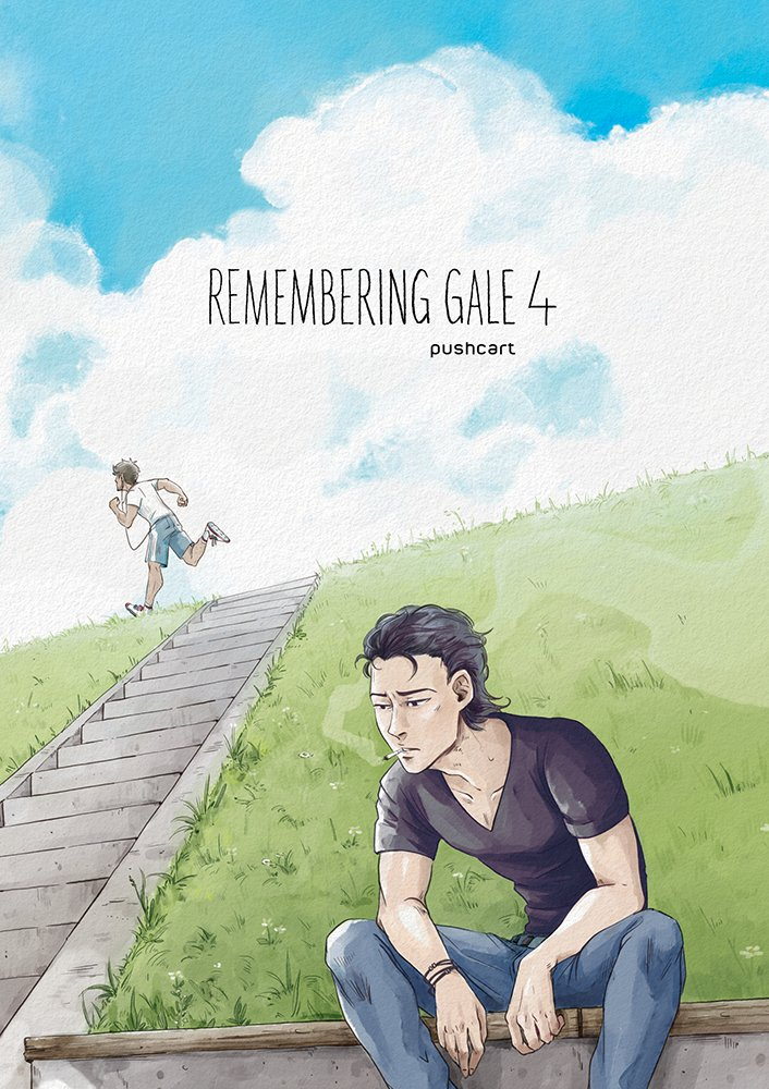 Pushcart: Remembering Gale 4