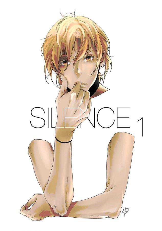 ED: Silence 1