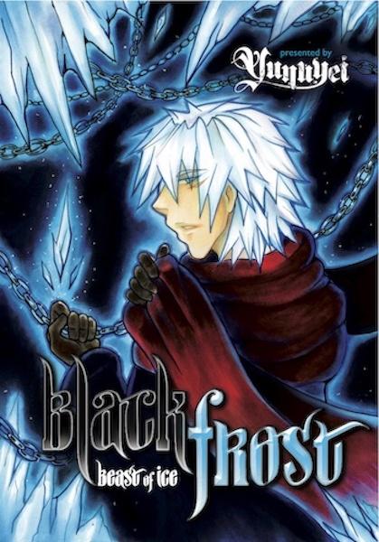 Yunuyei: Black Frost -Beast ofIce-
