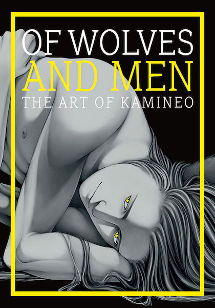 Kamineo: Of Wolves and MenArtbook