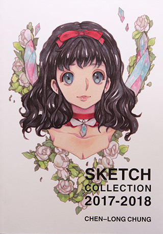 Chen-Long Chung: Sketch Collection2017-2018