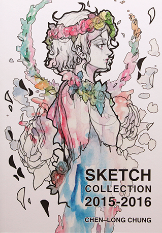 Chen-Long Chung: Sketch Collection 2015-2016