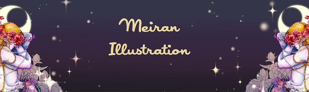 Meiran