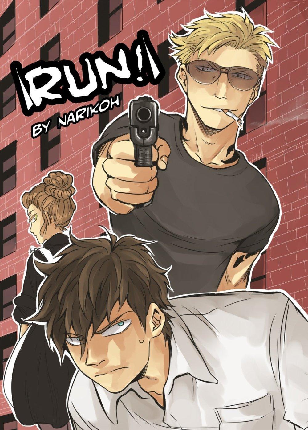 Narikoh: Run!
