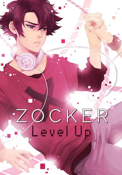 Ilka Flanze: Zocker 4 Levelup